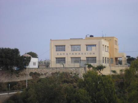 Kapetanakeio, a historical building