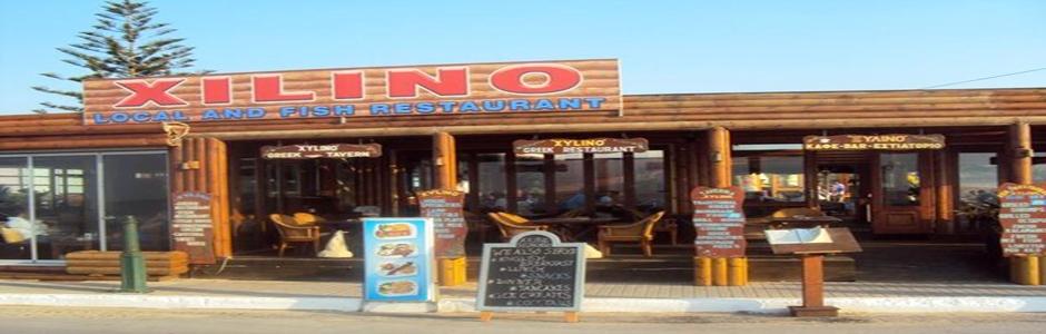 Cafe Bar Ξύλινο