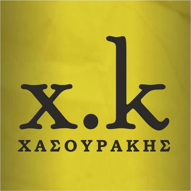 x.k: Εξαιρετικό παρθένο ελαιόλαδο της Κρητικής γης