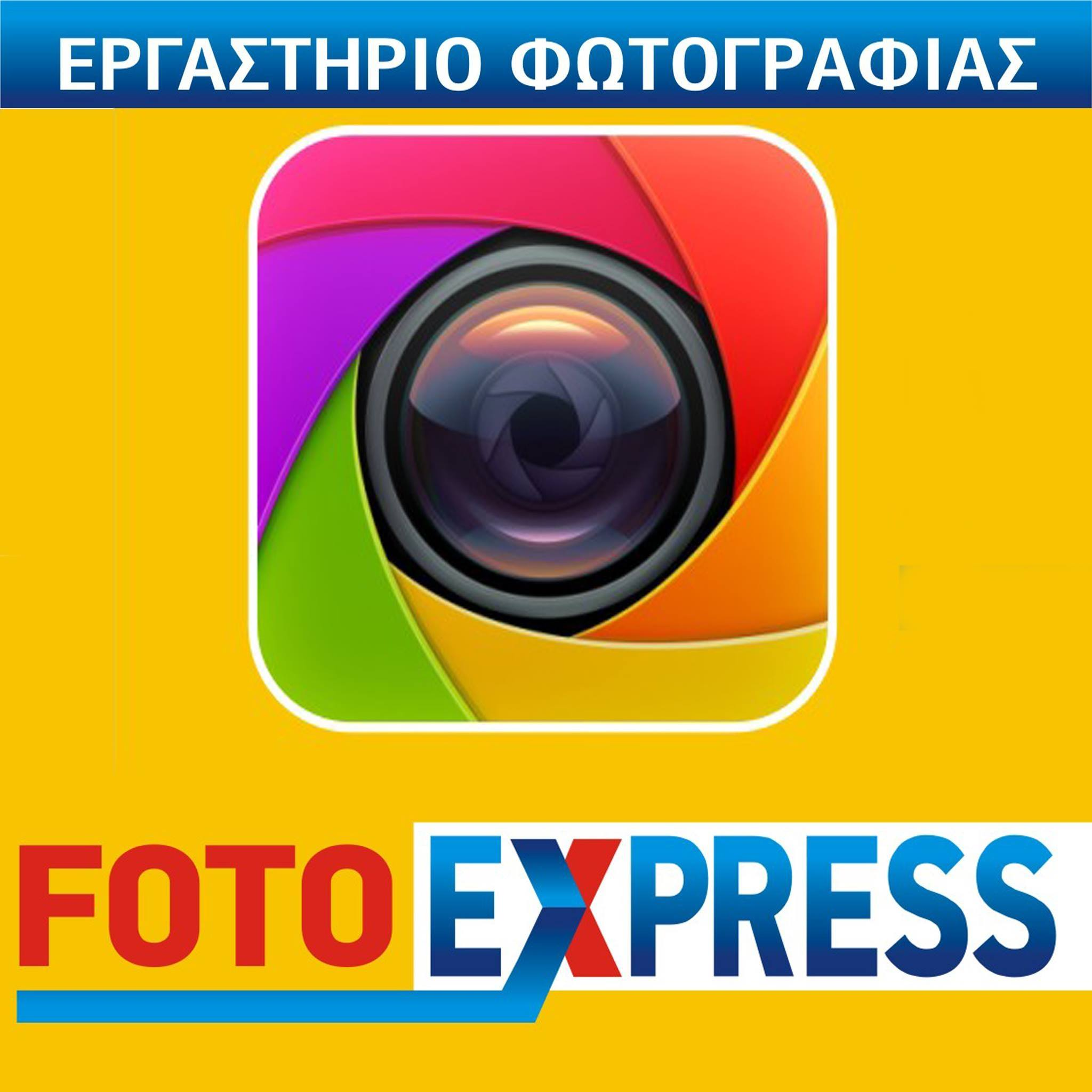 Foto Express - Studio Photography